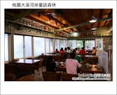 2012.08.26 桃園大溪河岸童話森林:DSC_0336.JPG