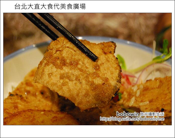2012.12.20 台北大直大食代美食廣場:DSC_6308.JPG