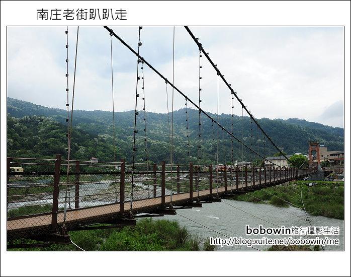 2012.04.28 南庄老街趴趴走:DSC_1394.JPG