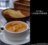 [景觀餐廳]  新竹寶山沙湖瀝藝術村:DSCF2984.JPG
