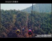 [ 南投 ] 日月潭纜車-看水沙連之美:DSCF8310.JPG