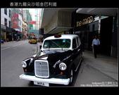 遊記 ] 港澳自由行day2 part1 義順牛奶公司-->銅鑼灣-->時代廣場-->叮噹車 :DSCF8511.JPG