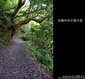 2009.06.13 林美石磐步道:DSCF5519.JPG