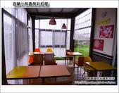 蘭小熊書房彩虹屋:DSC_3641.JPG