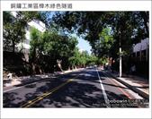 2011.10.23 銅鑼工業區樟木綠色隧道:DSC_9093.JPG