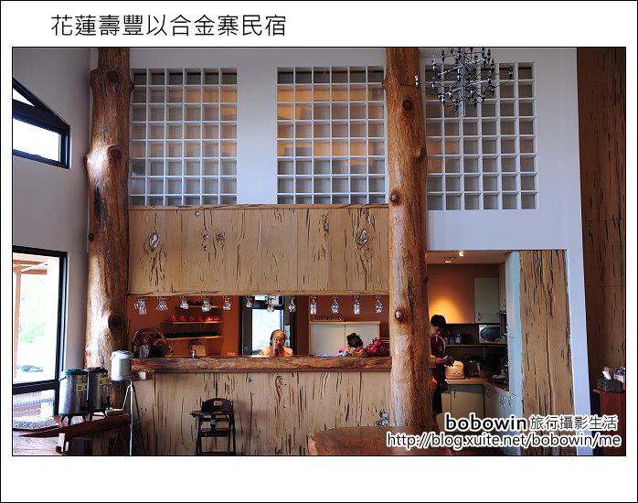 2012.07.13~15 花蓮壽豐以合金寨:DSC_2199.JPG