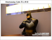 2013.05.26 Wednesday Cafe 西山食堂:DSC_6288.JPG