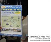 Day1 Part1 搭日航飛日本關西機場:DSC04664.JPG