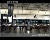 [ 遊記 ] 港澳自由行day4 美新茶餐廳-->海港城-->香港站預辦登機-->東湧東薈茗城店倉-:DSCF9365.JPG