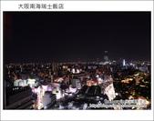 大阪南海瑞士飯店 Swissotel Nankai Osaka:DSC_6941.JPG