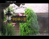2009.07.04 三峽花岩山林:DSCF5729.JPG