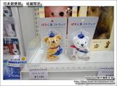 日本郵便局:DSC08545.JPG