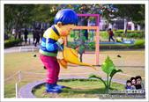 台南南科湖濱雅舍幾米公園:DSC_8960.JPG