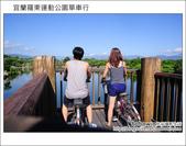 2011.08.20 羅東運動公園單車行:DSC_1616.JPG