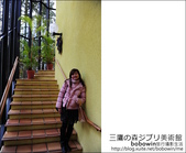 日本東京之旅 Day3 part2 三鷹の森ジブリ美術館:DSC_9782.JPG