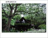 2012.04.29 苗栗油桐花坊:DSC_2173.JPG