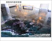 2012.09.02 基隆海科館探索館:DSC_0616.JPG