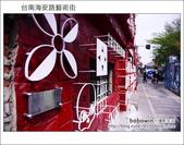 2013.01.25 台南海安路藝術街&北勢街藝術街:DSC_9136.JPG