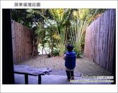 2013.01.27 屏東福灣莊園:DSC_1067.JPG
