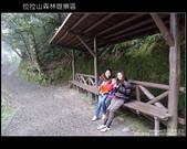 [ 北橫 ] 桃園復興鄉拉拉山森林遊樂區:DSCF7767.JPG