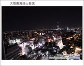 大阪南海瑞士飯店 Swissotel Nankai Osaka:DSC_6942.JPG