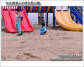 台北南港山水綠生態公園:DSC_1817.JPG