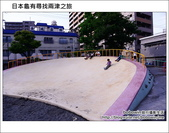 龜有尋找兩津:DSC_4104.JPG