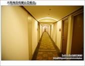 大阪梅田格蘭比亞飯店:DSC_9464.JPG