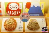 大阪美食地圖:40.jpg