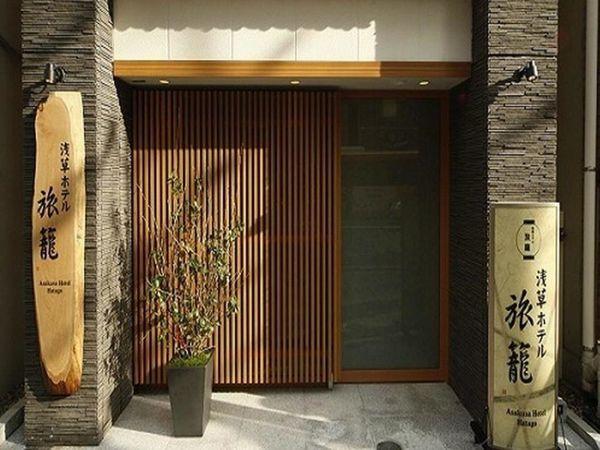 東京淺草飯店:014.jpg