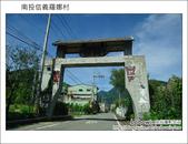 2011.08.14 南投信義羅娜村:DSC_0853.JPG