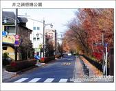日本東京之旅 Day3 part1 井之頭恩賜公園:DSC_9692.JPG