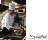 日本東京之旅 Day3 part3 Satou松阪牛:DSC_9881.JPG