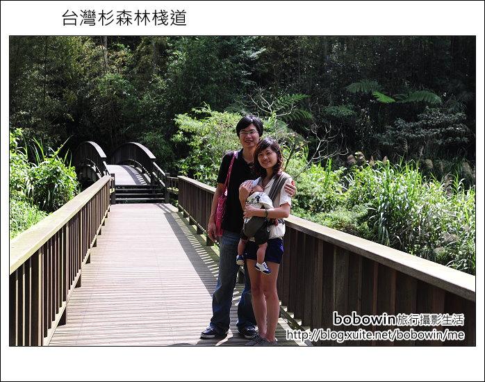 2011.05.14台灣杉森林棧道 文史館 天主堂:DSC_8351.JPG