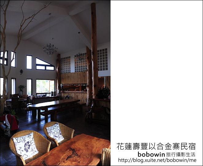 2012.07.13~15 花蓮壽豐以合金寨:DSC_2201.JPG