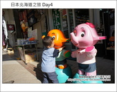 [ 日本北海道 ] Day4 Part3 狸小路商店街、山猿居酒屋、大倉酒店:DSC03084.JPG