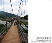 2012.04.28 南庄老街趴趴走:DSC_1399.JPG