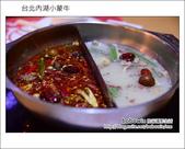 2013.04.15 台北內湖小蒙牛:DSC_4791.JPG