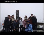 [ 宜蘭 ] 太平山翠峰湖--探索台灣最大高山湖:DSCF5878.JPG