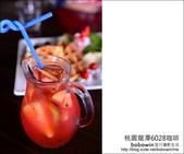 2013.03.17 桃園龍潭6028咖啡:DSC_3625.JPG