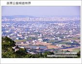 苗栗公館桐遊柿界景觀咖啡:DSC_0143.JPG