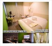 大阪梅田格蘭比亞飯店:大阪梅田格蘭比亞飯店_small.jpg