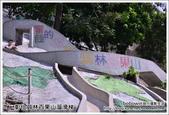 02_彰化百果山溜滑梯:DSC_3874.JPG
