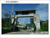 2011.08.14 南投信義羅娜村:DSC_0854.JPG