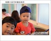 2012.08.26 桃園大溪河岸童話森林:DSC_0338.JPG