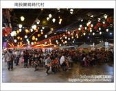 2012.10.14 南投寶島時代村:DSC_2335.JPG