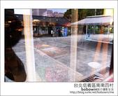 2012.11.04 台北信義區南南四村:DSC_2868.JPG