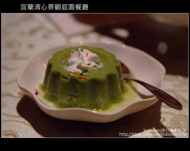 [ 宜蘭] 三星-- 清心景觀餐廳--賞宜蘭夜景:DSCF5661.JPG
