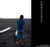 [ 遊記 ] 宜蘭烏石港衝浪 :DSCF5793.jpg