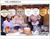 中國上海豫園商店街:DSC_9102.JPG
